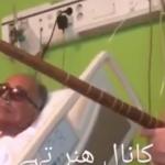 Usta yönetmen Abbas Kiyarüstemi'nin ölüm döşeğinde dinlediği türkü