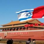 İsrail'den uyarı! Çin tehlike oluşturuyor