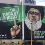 Hizbullah'tan tehdit gibi açıklama! Artık düşüreceğiz