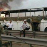 İran'da doğal gaz boru hattı patladı! Ölüler var