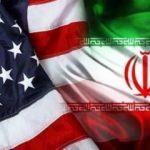 İran'dan ABD'ye misilleme!