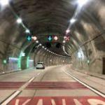 Çamlıca-Libadiye Tüneli açıldı