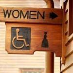 Kadınlar tuvaletinde görüntü çekmeye çalışırken yakalandı