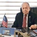 ABD'li şirketlerden Türkiye'ye çıkarma