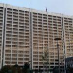 Enerji ve Tabii Kaynaklar Bakanlığı'nda değişiklik