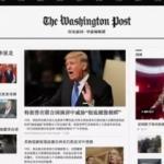 Çin ABD ve İngiltere'nin internet sitelerine erişimi engelledi!