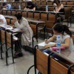 ÖSYM Başkanı Aygün'den öğrencilere YKS uyarısı