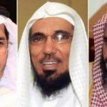Tutuklu İslam alimlerine 'kraliyet affı' iddiası!