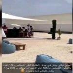Suudi Arabistan'da 'helal disko' açıldı