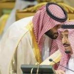 Kral Selman'ın sağlık durumu kötüye gidiyor