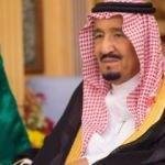 Suudi Arabistan Kralı Selman'ın acı günü