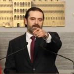 İran'dan Hariri açıklaması!