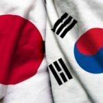 Japonya'dan Güney Kore'ye sert tepki! Hayal kırıklığına uğradık