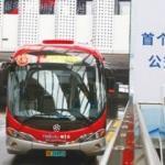 5G donanımlı ilk otobüs yollarda