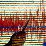Guatemala'da korkutan deprem!