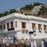 Mekke'de 571 yılında Peygamber Efendimizin doğduğu ev