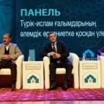 Fuat Sezgin Kazakistan'da anıldı