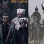 Akılalmaz dizi başladı: Osmanlı'nın vahşet dolu tarihini ifşa edeceğiz