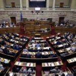 Yunanistan'da anayasa değişti
