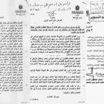 Katar ihanetin belgelerini yayımladı! Flaş Türkiye detayı