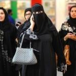 Suudi Arabistan'da kadınlara restoran yeniliği