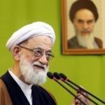 Tahran'dan çağrı: Trump'ı reddedin!