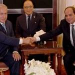 İsrail, Mısır'a doğalgaz ihraç edecek