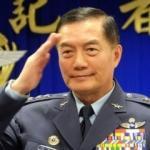 Tayvan'da askeri helikopter düştü! Genelkurmay Başkanı öldü