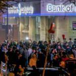 Merkez Bankası önünde protesto ettiler! Polisten sert müdahale