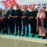 59'uncu Şehit ve Devlet Büyükleri Emanetleri Sergisi açıldı