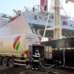 Naturelgaz, SOCAR Türkiye LNG'yi satın alacak
