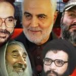 Sosyal medyada örgütlendiler! İstanbul'da skandal tören