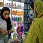 İran'da koronavirüs ölümleri korkunç boyuta çıktı! Salgın Kerkük'e de sıçradı