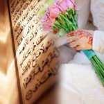 Dini nikah olmadan resmi nikah kıyılır mı? Resmi nikah dini nikah yerine geçer mi?