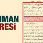 Rahman Suresi okunuşu ve anlamı | Rahman Suresi Türkçe meali ve faziletleri