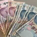 Vergi borcu olanlar dikkat! Limit yükseltildi