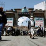 AB'den Yemen'e ateşkese destek açıklaması