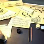 Türkiye'nin 4 kültürel değeri UNESCO yolunda