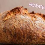 En kolay ekmek nasıl yapılır? Uzun süre bayatlamayan ekmek tarifi.. Tam ölçülü ekmek yapımı
