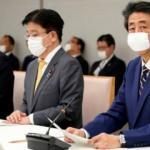 Vaka sayısında patlama bekleniyor! Japonya'da OHAL ilan edildi