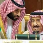 Suudi Arabistan'dan skandal karar! TRT ve AA'ya yasak