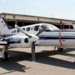 THK'den uçak satışı açıklaması