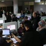 İller arası adres bildirimi tescil işlemleri 11 Mayıs'a kadar durduruldu