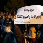 Suriye'de Esed rejimi karşıtı protesto