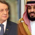 Suudi Arabistan ve Rum yönetiminden tuhaf anlaşma: Para karşılığında altın pasaport