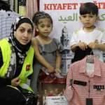 Kudüslüler Türkiye'den gelen yardımlarla nefes aldı