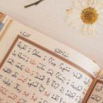 Rüyada Kuran-ı Kerim görmek ne demek? Rüyada Kuran-ı Kerim okumak hayırlı mıdır?