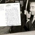 27 Mayıs'ı önceden haber veren ve şimdiye kadar yayınlanmamış ihbar mektubu