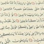 Vakıa Suresi okunuşu, anlamı ve Türkçe meali | Vakıa Suresi faziletleri