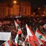 'İsrail, işgali örtbas etmek için Lübnan'da fitne çıkarıyor'
